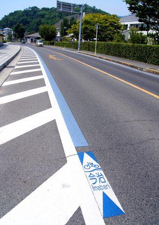 尾道市 因島、生口島などにブルーライン!しまなみ海道サイクリングロード推奨ルート