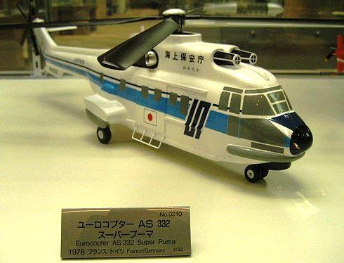 広島市交通科学館 海上保安庁の飛行機模型