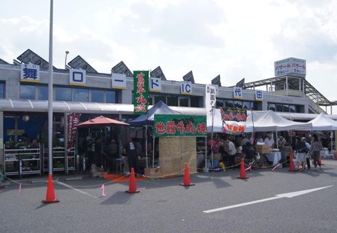 道の駅 舞ロードIC千代田の外観の写真
