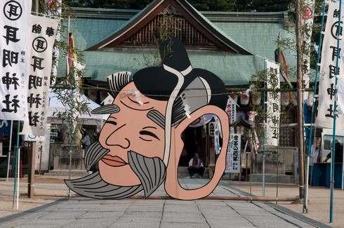 大山神社 耳祭り
