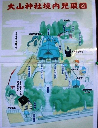 因島 大山神社の境内見取り図