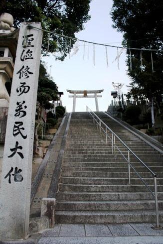 因島 大山神社 境内への階段