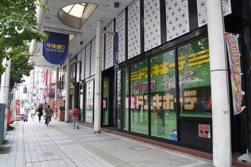 黒いドンキホーテ、広島八丁堀店がオープン!