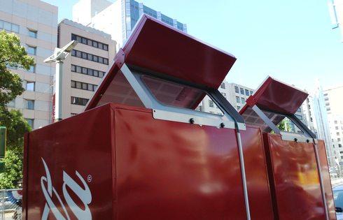「ecoるソーラー」、コカコーラ設置のエコ自販機