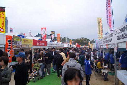 広島フードフェスティバル 会場の様子 画像