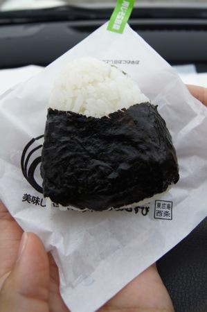 GABA米 おむすびの画像