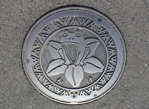 山県郡安芸太田町(旧 加計町)のマンホール