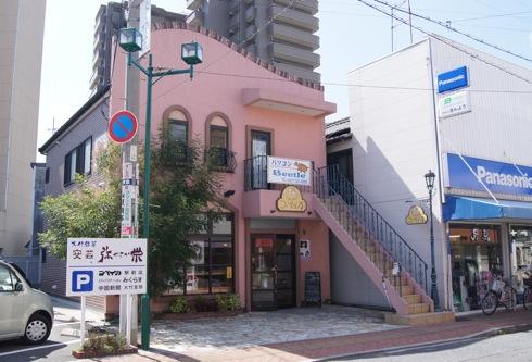 コペイカ 大竹市のパン屋さん 外観