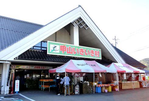 甲山いきいき村、世羅で旬の野菜市場と 母の味「おかあちゃんの台所」