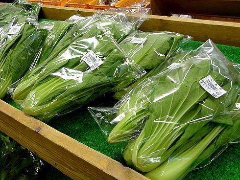 甲山いきいき村、世羅の新鮮な野菜たち