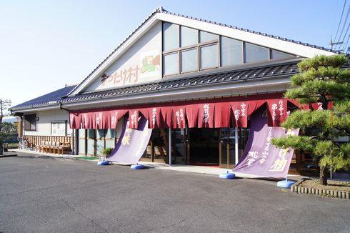 まつたけ村、広島県世羅町に全国の松茸が集結!国内産の取り扱いは日本一