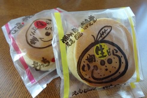 八朔 生どらやき、因島の恵みが入った和菓子