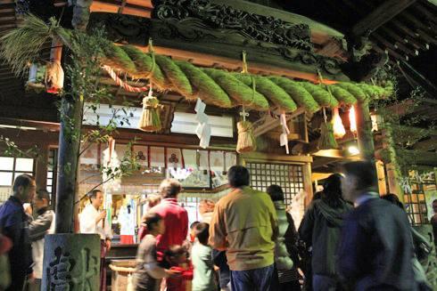 大頭神社 秋の例祭 前夜祭の様子2