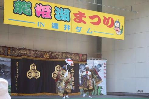 龍姫湖まつり(温井ダム祭り) 神楽の披露