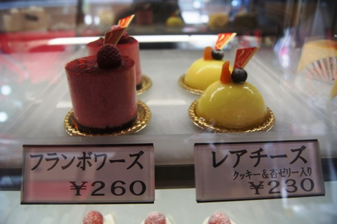 瀬戸田 梅月堂 ケーキの画像