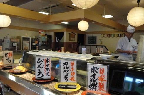 しらき寿司 店内の様子