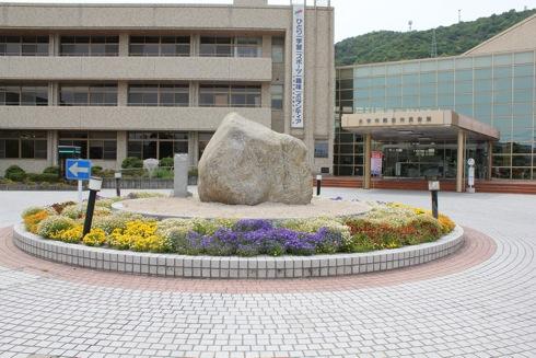 大竹市の ストーンアート 公民館前