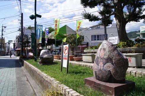 大竹市の ストーンアート 緑地地帯