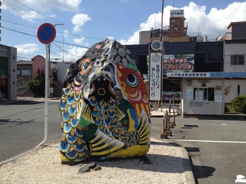 大竹市の ストーンアート 鯉のぼり