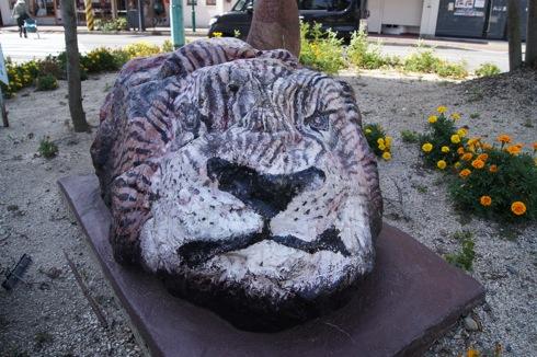 大竹市の ストーンアート ライオン