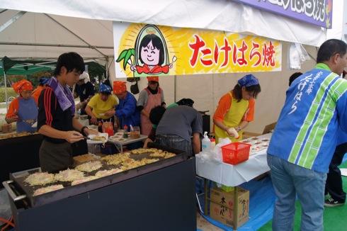 広島てっぱんグランプリ お好み焼きブースの様子3