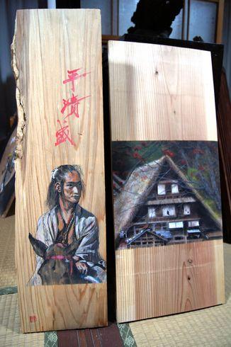 三良坂、森田則清さんのアート作品たち 松山ケンイチの清盛