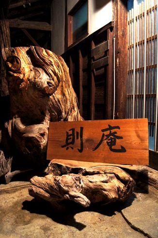 三良坂スカイツリーの森田則清さん、自宅で絵のギャラリー 則庵も