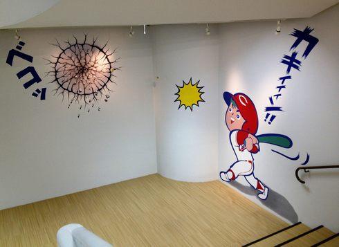 階段でトリックアート 「ドンキKAIDAN美術館」、ドンキホーテ広島八丁堀店