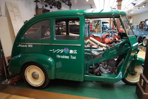 自動車時計博物館 三輪自動車 広島タクシー