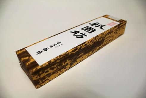 柿羊羹 祇園坊、広島名産の柿を使った平安堂梅坪