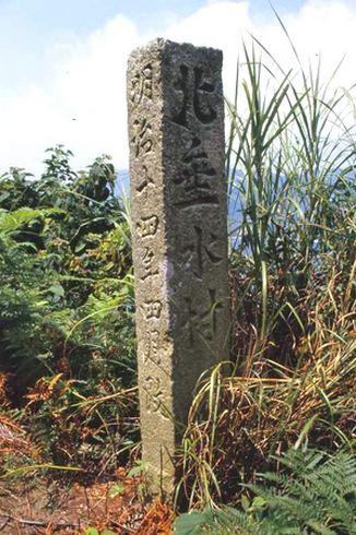 瓢箪島(ひょうたんじま)国の名勝地登録へ、境界石