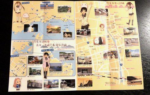 たまゆら聖地巡礼MAP、広島県竹原市で配布