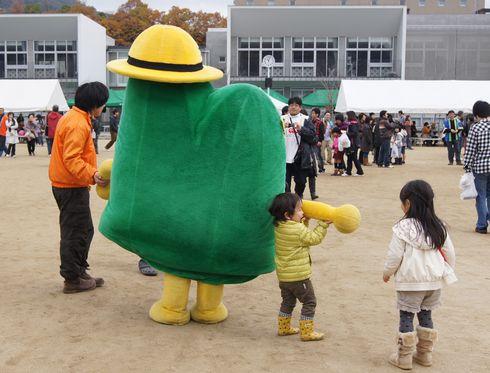 キョロやまくん、庄原市の観光キャラクター