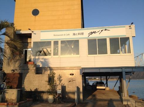 海と料理miya 外観 近くからの画像