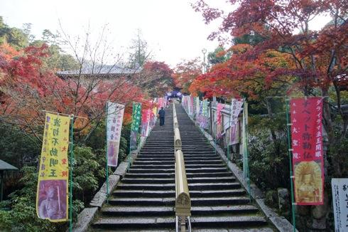 2012 宮島 大聖院の紅葉