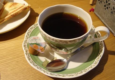 府中展示館 チリエージャ コーヒー