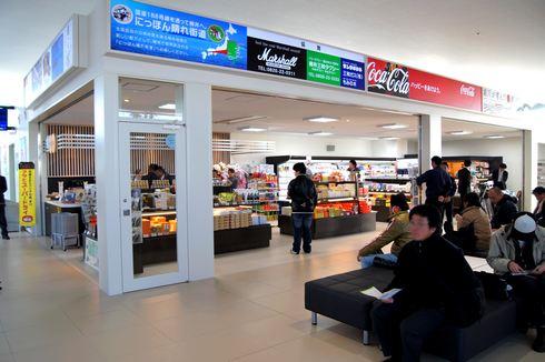 岩国錦帯橋空港 売店の写真
