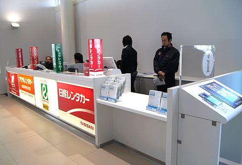 岩国錦帯橋空港 レンタカーカウンター