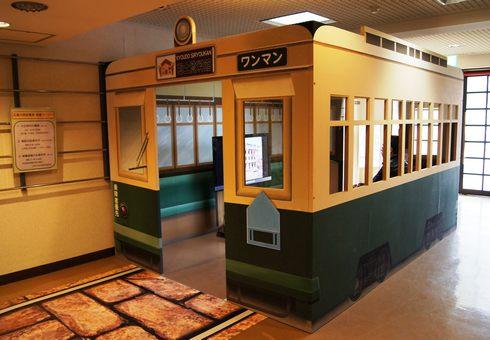 広島市郷土資料館 広島電鉄の企画展