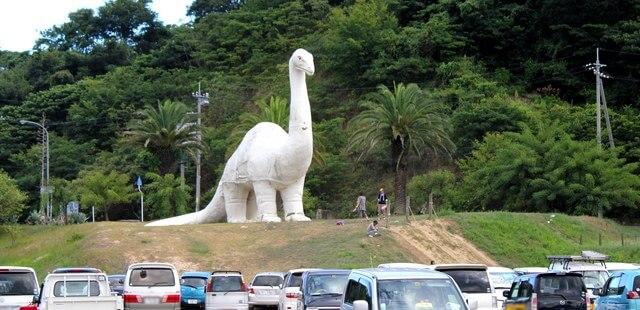 因島アメニティ公園の恐竜オブジェ、ザウルくん