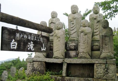 白滝山 五百羅漢 画像1