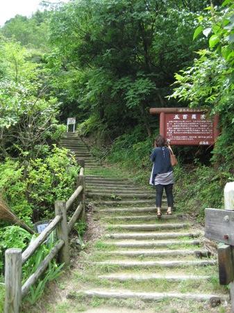 白滝山 五百羅漢 登る道