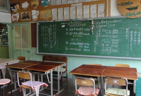 神石高原 学校食堂 教室のイス