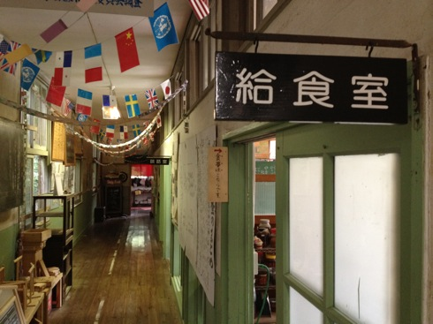 神石高原 学校食堂 給食室へ