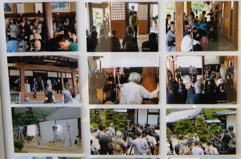 圓妙寺(えんみょうじ)東京家族のロケ・撮影風景