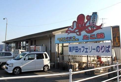 須波港の売店の外観1