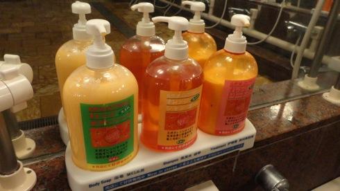 きのえ温泉ホテル清風館 オレンジシャンプー