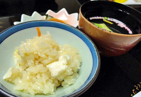 きのえ温泉ホテル清風館 夕食の画像3