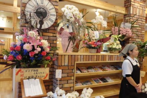 コメダ珈琲店 広島 入口の画像