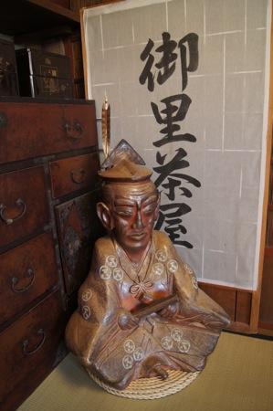 安芸高田市 御里茶屋の座敷の様子